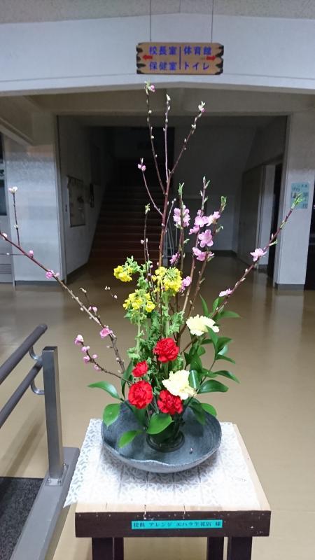 10年来,西中に潤いを与えてくれている玄関前の生花(エハラ生花店様寄贈)